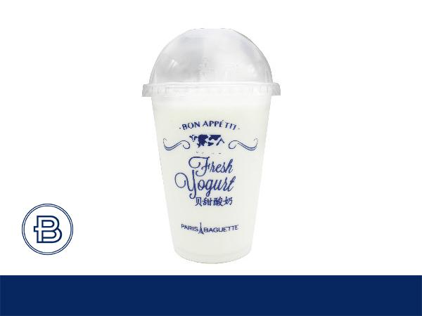 真味酸奶饮品