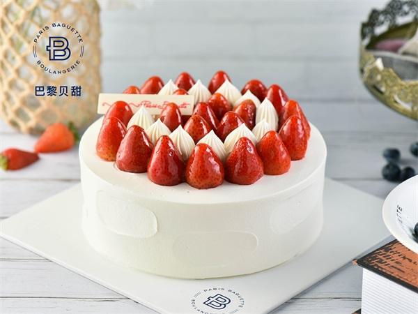 草莓盛宴(7英寸)